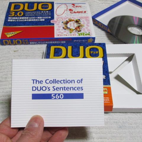 DUO3.0復習用CD付属の冊子